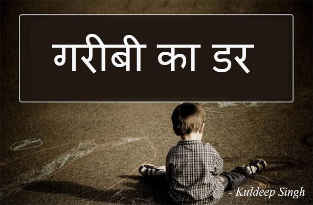 Kuldeep Singh Article.jpg