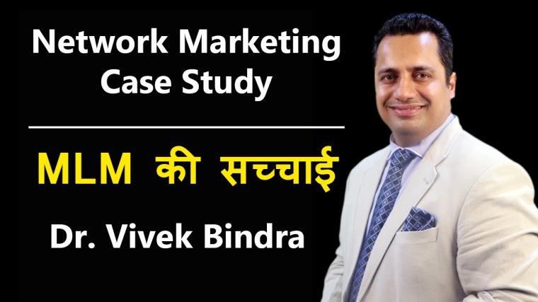 network marketing future in india